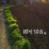F09511de2bb05276151bdb55fc3792d2df96671f
