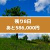 Dd2fb9a04562d6b5488c7821ad8891858479945c