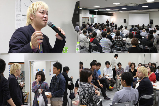 津田大介さんの講座の様子(2012)