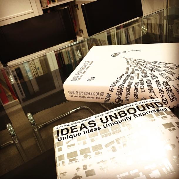 デザインの専門書