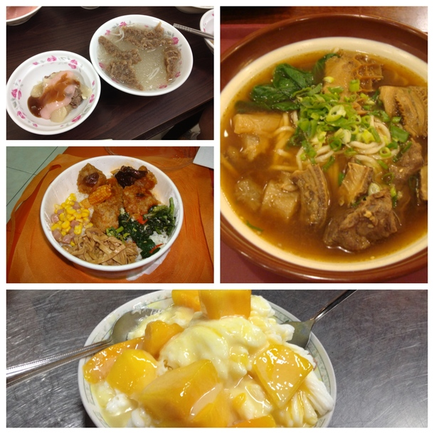 台湾の食事写真