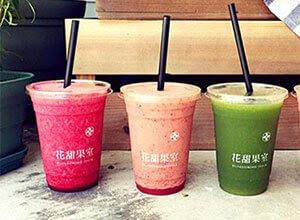台湾のジュース