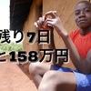 Thumb 5c031b056ac22489e25fbf69a5cbb0276bea9637