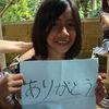 Thumb 3cdb256e660faab4eedae1bae962a9a8a20c0cf9