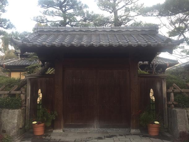 門松が飾られた中村公園記念館