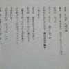 Thumb 6896a8696b8038f4fc8989ab005e4fccc3b90047