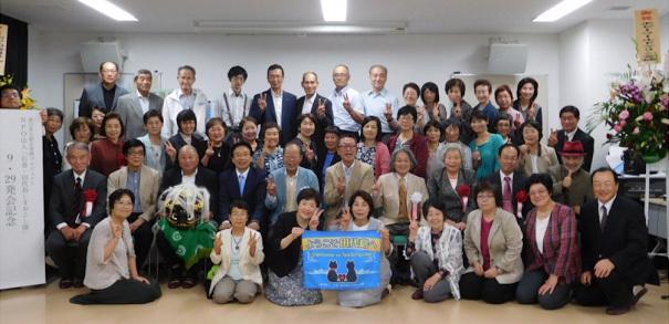 2016.9.29 宮城県での石巻・田代島しまおこし隊発会式