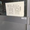 Thumb 919ddefea0a6796f6a1b52f10ac05d977a5fb0c2