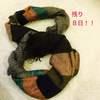 Thumb 6caf85fa09e0642959e62c753d9a2f18236eb1da