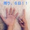 Thumb 5821e8c91e4be6b72c1f029bde58a4fd72f9f942