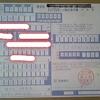 Thumb 1607e016398cc9b81c07a9482f4467dbc04e0ddf
