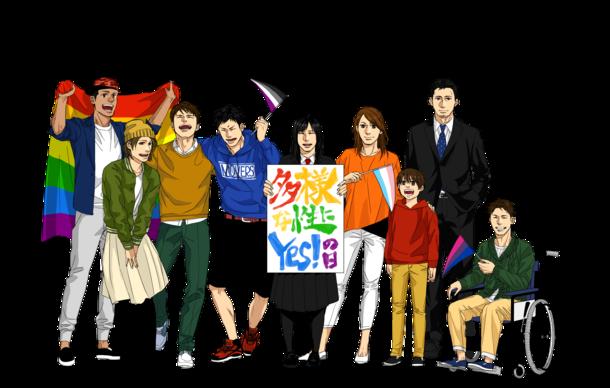 「自分色」を大切にした神戸IDAHO!という想いを込めて制作します