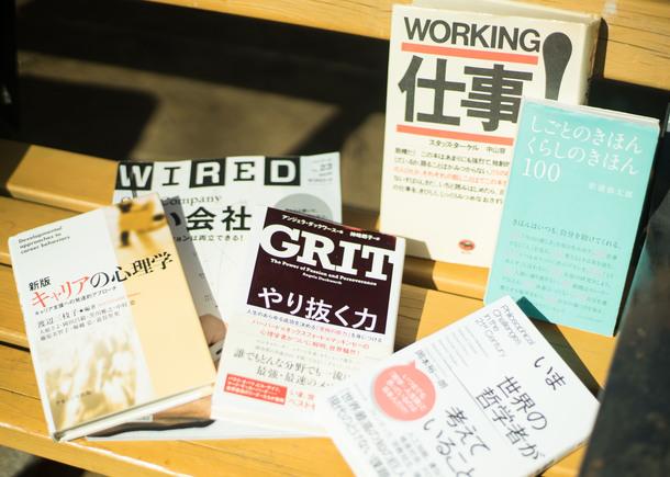 仕事に関する書籍