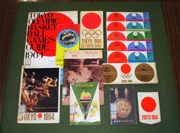東京オリンピック関連資料