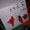 Thumb 38ab87f5fc1994cdc7d3e90455b1895cfe53d0eb