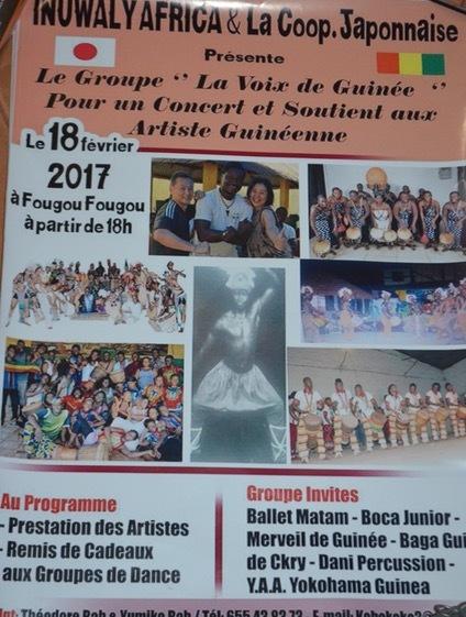 フェスティバル用ポスター