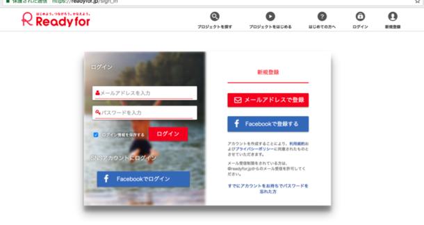 説明: Macintosh HD:Users:higashiyamayutaka:Desktop:スクリーンショット 2017-03-25 12.40.39 AM.png