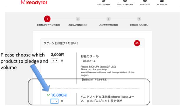 説明: Macintosh HD:Users:higashiyamayutaka:Desktop:スクリーンショット 2017-03-25 12.55.33 AM.png