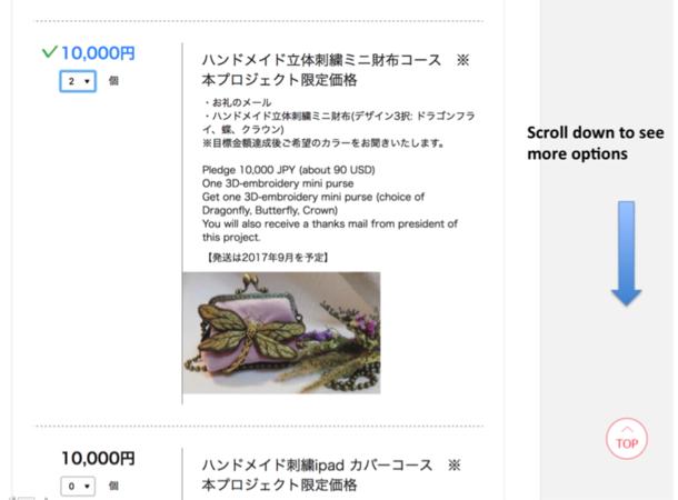 説明: Macintosh HD:Users:higashiyamayutaka:Desktop:スクリーンショット 2017-03-25 12.56.03 AM.png