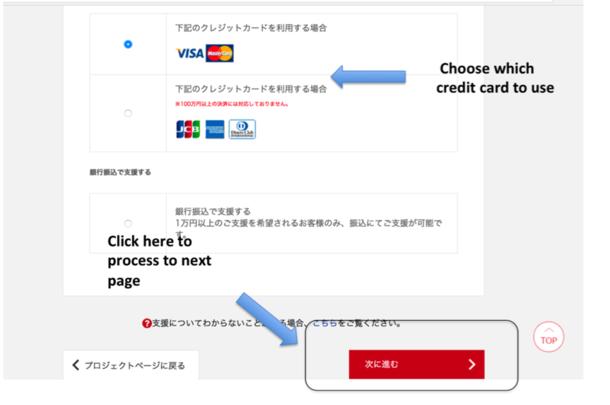 説明: Macintosh HD:Users:higashiyamayutaka:Desktop:スクリーンショット 2017-03-25 1.31.41 AM.png