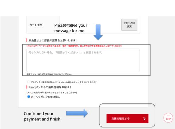 説明: Macintosh HD:Users:higashiyamayutaka:Desktop:スクリーンショット 2017-03-25 12.38.05 AM.png