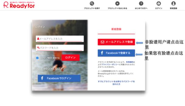 説明: Macintosh HD:Users:higashiyamayutaka:Desktop:スクリーンショット 2017-03-25 1.46.20 AM.png