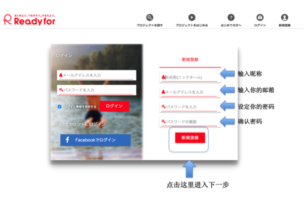 説明: Macintosh HD:Users:higashiyamayutaka:Desktop:スクリーンショット 2017-03-25 1.25.35 AM.png