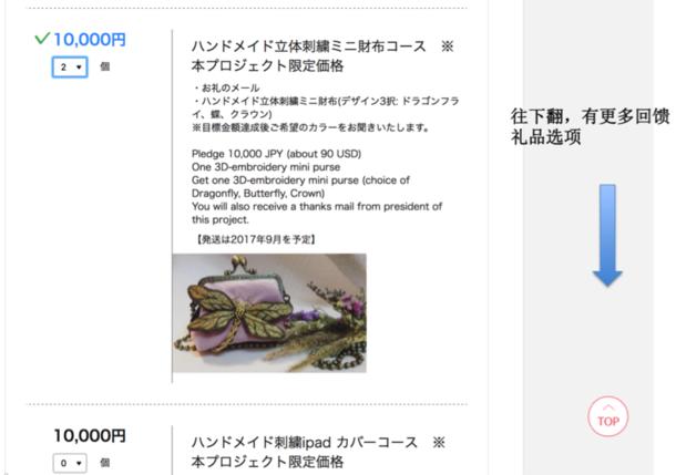 説明: Macintosh HD:Users:higashiyamayutaka:Desktop:スクリーンショット 2017-03-25 1.30.17 AM.png
