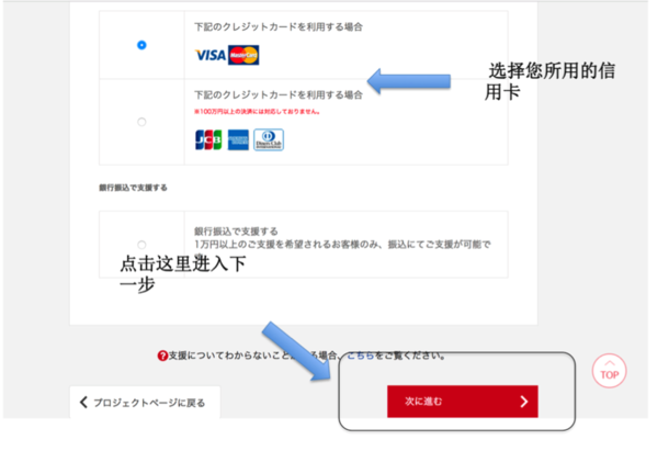 説明: Macintosh HD:Users:higashiyamayutaka:Desktop:スクリーンショット 2017-03-25 1.33.04 AM.png