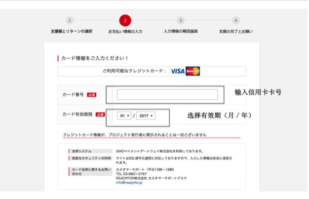 説明: Macintosh HD:Users:higashiyamayutaka:Desktop:スクリーンショット 2017-03-25 1.34.28 AM.png