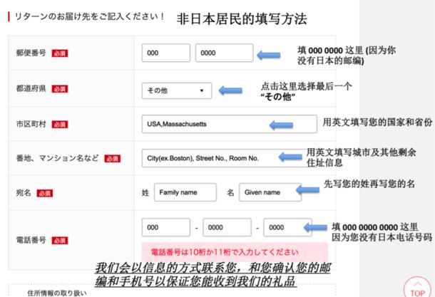 説明: Macintosh HD:Users:higashiyamayutaka:Desktop:スクリーンショット 2017-03-25 1.41.35 AM.png
