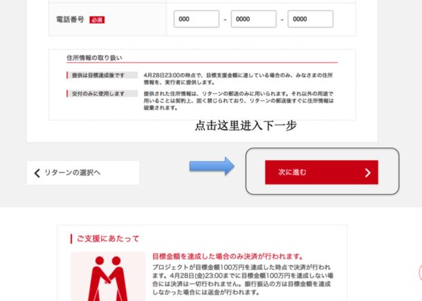 説明: Macintosh HD:Users:higashiyamayutaka:Desktop:スクリーンショット 2017-03-25 1.42.27 AM.png