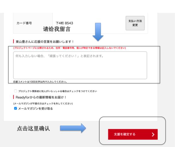 説明: Macintosh HD:Users:higashiyamayutaka:Desktop:スクリーンショット 2017-03-25 1.44.29 AM.png