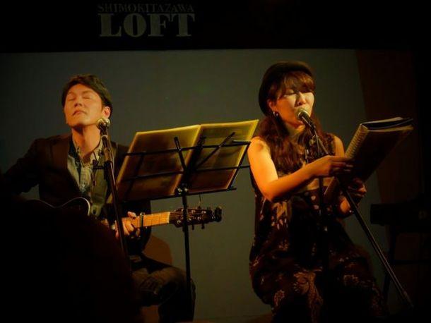 説明: F:\サッカーCF(福田会)\オープンマイク『歌家』(うたげ)in Bar Hamlets\212_large.jpg