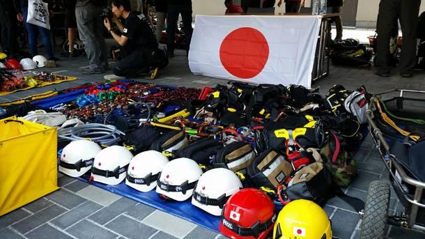 Team Japan West