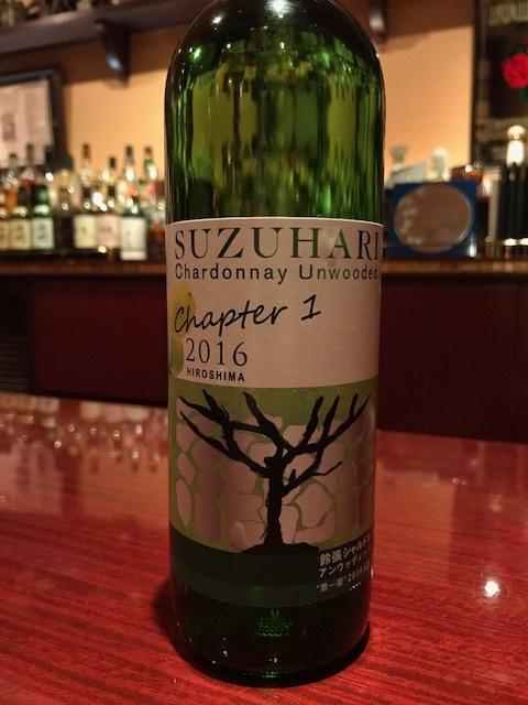 suzuhari_wine