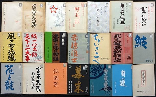 【第5弾】歌舞伎や映画、鮮やかな日本文化の遺産を守り復元する。