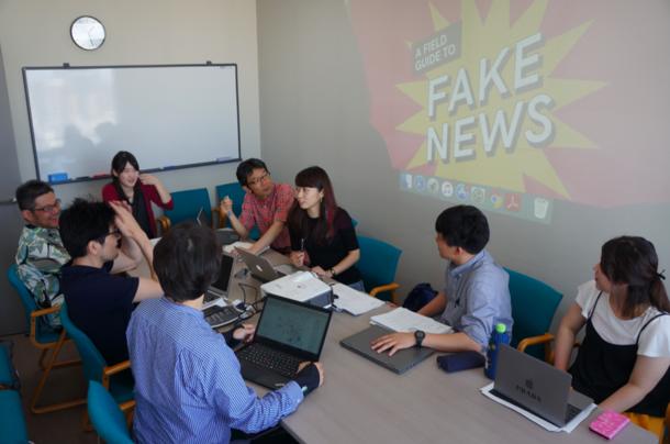フェイクニュース研究会の様子