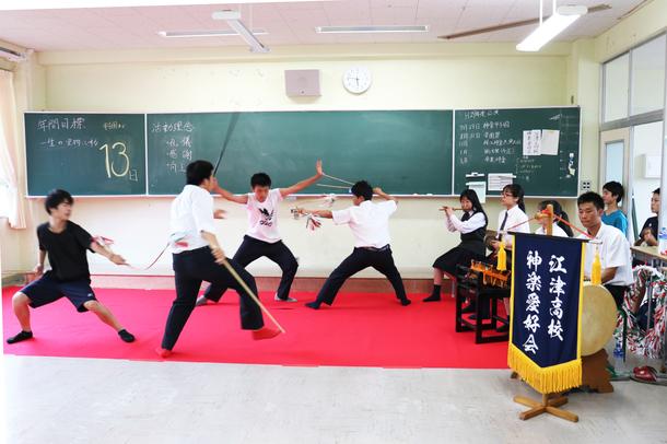 江津高校 練習風景