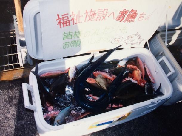 釣り大会で釣れた魚を福祉施設へ
