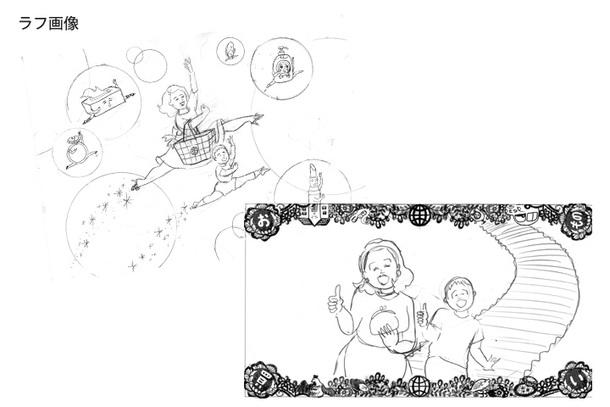 アニメーションのラフ画