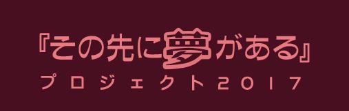左袖ロゴ画像
