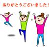 Thumb 0149fd290ba93c346ee83c004d0fa10ee393fac1