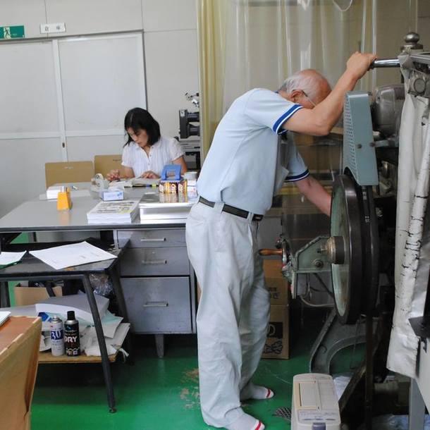 ヤマシナ印刷の断裁機