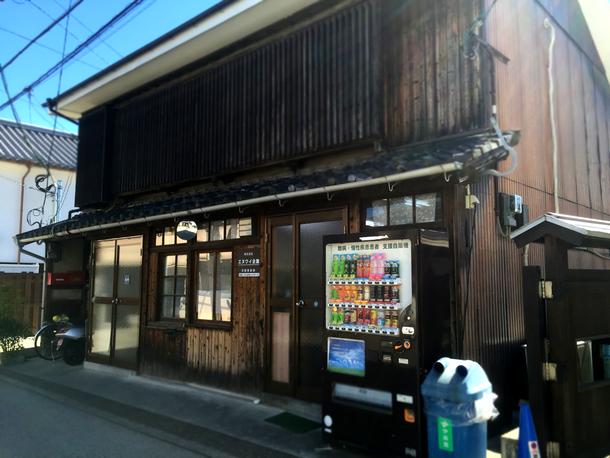 日本IDDMネットワーク事務局の外観