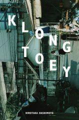PHOTO BOOK KLONGTOEY