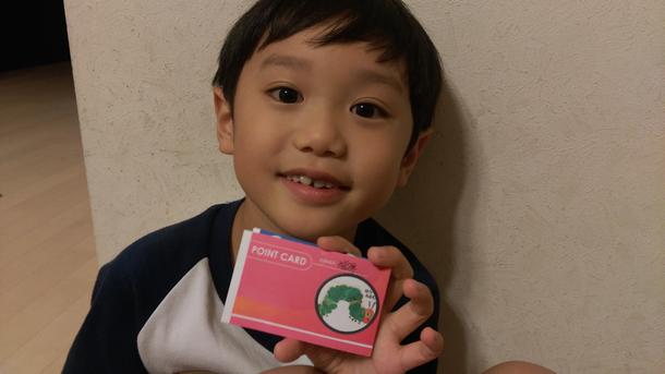 笹原さんの息子さんの写真