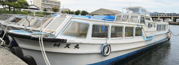 改修前の船の画像