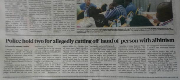 アルビノ襲撃事件犯人逮捕の新聞記事