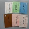 Thumb 900c017fdac05a565936564cccf56d9aad1f5503